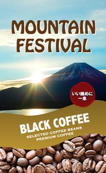 キャラ缶ブラックコーヒー
